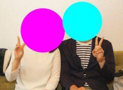 結婚相談 成婚報告|刈谷市・豊田市30代カップル|トヨタ系・看護師の出会い
