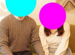 結婚相談所 トヨタ系カップル 成婚報告|活動1年未満|大府市