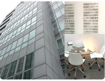 ピーチベル株式会社 名古屋丸の内事務所