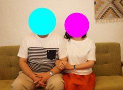 結婚相談所 再婚報告|登録期間1年未満|名古屋市 50代 女性会員様の事例