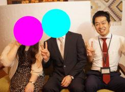結婚相談所 トヨタ関連 豊田市 40代男性の成婚事例