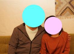 岡崎市在住 国立大卒 トヨタ系 技術職 男性との成婚事例|刈谷市 30歳女性会員様