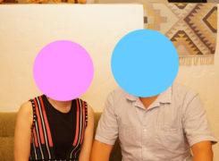 岡崎市出身 トヨタ系 管理職男性の事例|入会から6ヶ月で結婚相談所 成婚退会