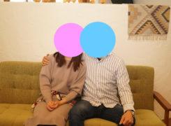 西三河在住 会社経営 ご子息様の結婚相談所 成婚事例
