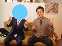 入会から9ヶ月で成婚退会|刈谷市在住 30歳男性 結婚相談所 事例